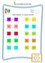 Mark greater or lesser symbol - Worksheet