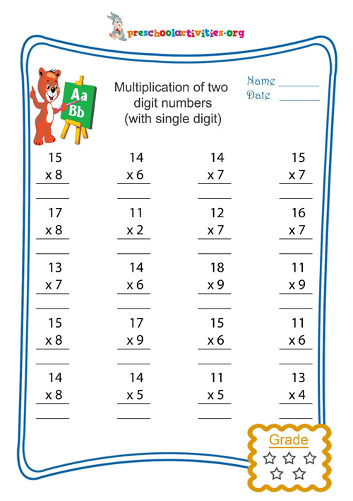 Multiplication of two digit numberswith single digit Free – Multiplication Two Digit by One Digit Worksheets
